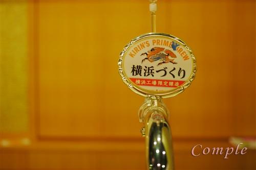 キリンビール横浜づくり