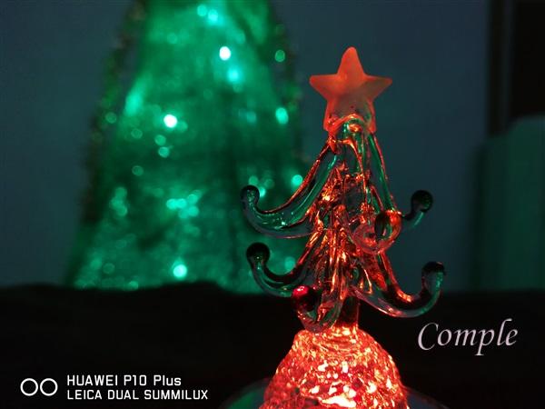 P10 Plusクリスマスツリー
