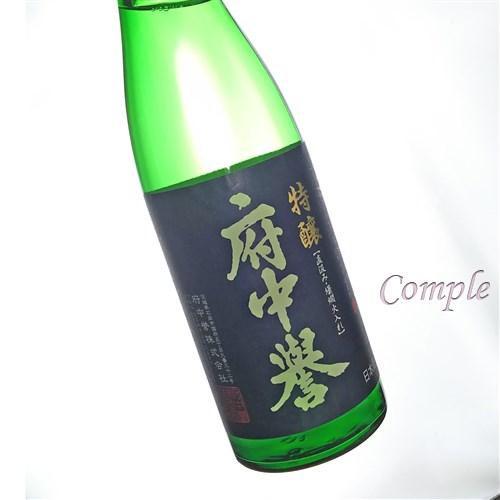 日本酒府中誉