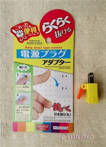 100円ショップ使える物、使えない物  44品目 [転載禁止]©2ch.net->画像>354枚