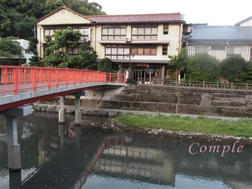 長門湯本 原田屋旅館