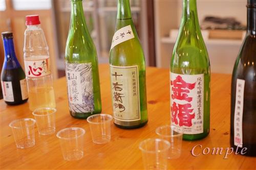 豊島屋酒造日本酒試飲