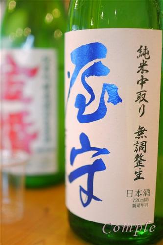 日本酒屋守