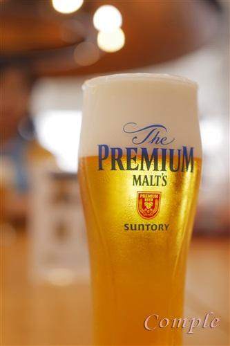 ザ・プレミアムモルツビール
