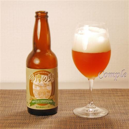 石川酒造多摩の恵ビール