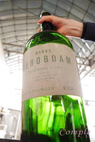 ワイン5リットル瓶