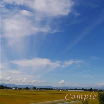[レポ]北海道東川 自転車で巡る田園風景写真カメラ教室