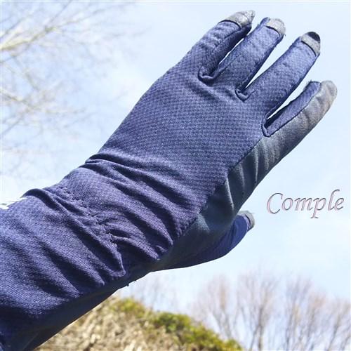 手の紫外線カットUV手袋はテニス用がおすすめ 2018年版