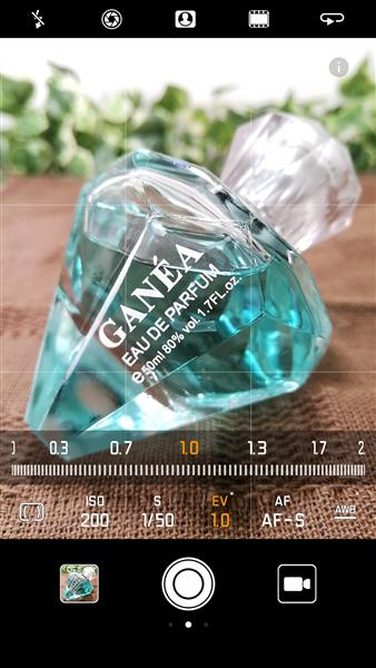 Huawei P10 PlusカメラアプリPROモード