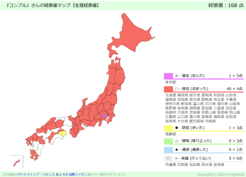 経県マップ