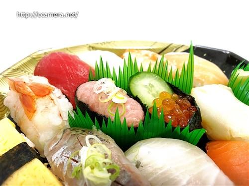 寿司商品写真