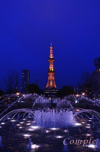 [レポ]北海道札幌テレビ塔の夜景写真デジカメ撮影講座2012 ...