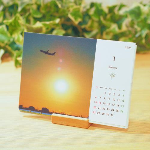 コンプルカレンダー