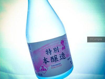 日本酒商品写真