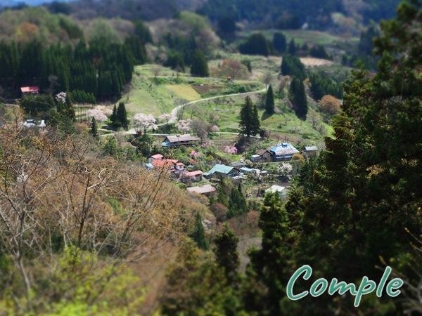 長野県小川村
