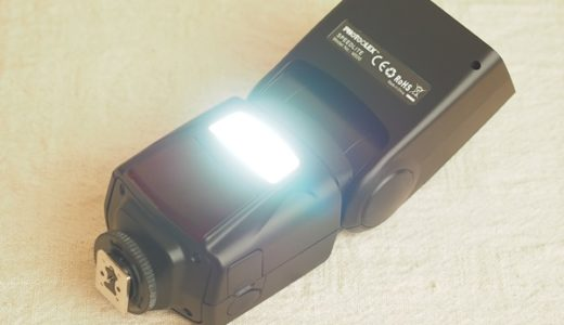 激安外部フラッシュストロボPhotoolex M500は意外にいい写真が撮れておススメ