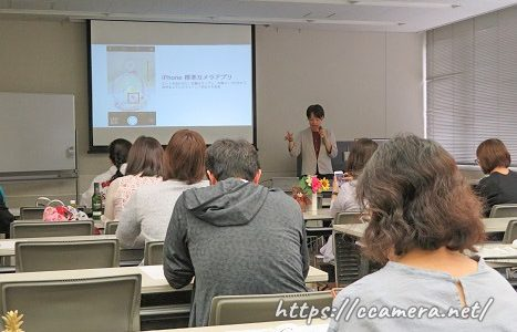 [レポ・受講者様の写真]商工会議所の商品写真撮影スマホカメラ教室2019