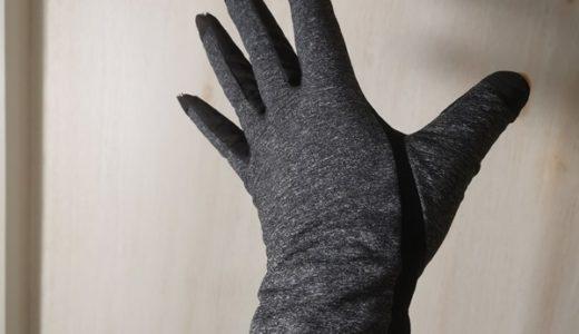 手の紫外線カットUV手袋はテニス用がおすすめ 2019年版