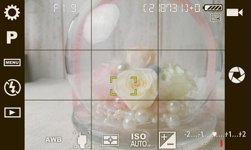 [随時募集]女性限定 Androidカメラで上手な写真撮影教室