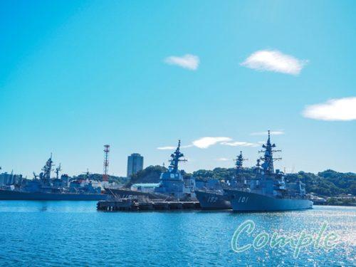 横須賀艦隊