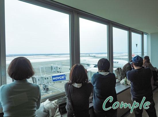 新千歳空港カメラ教室