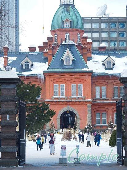 北海道庁旧本庁舎赤れんが庁舎