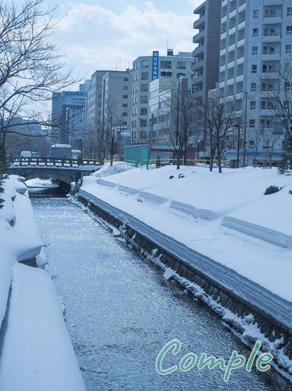 雪の創生川