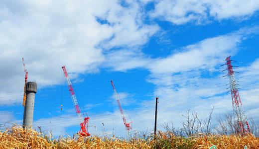[レポ・受講者様の写真]クレーンと風景写真ウォーキングカメラ教室@東京多摩