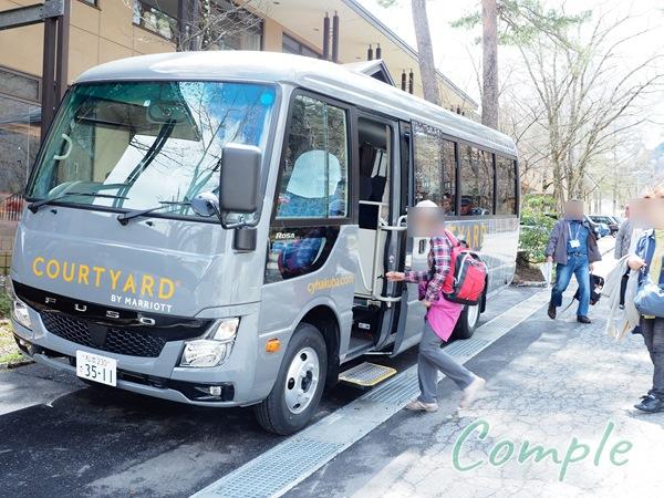 白馬カメラ教室バス