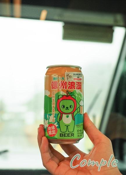 信州浪漫ビール
