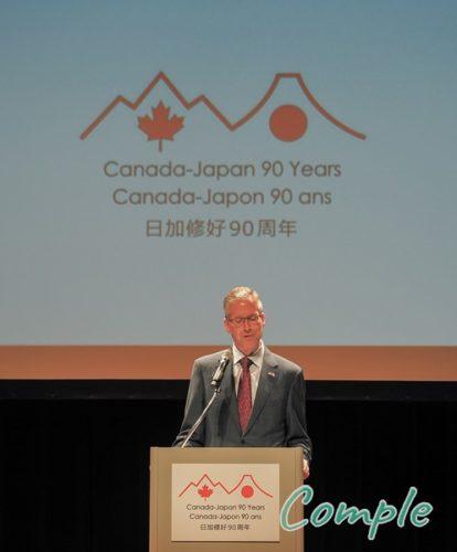 カナダ大使イアン・バーニー