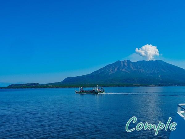 船上からの桜島